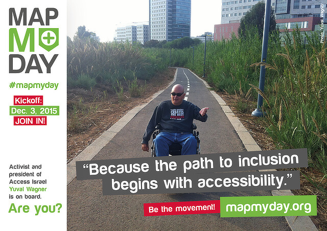 #MapMyDay Testimonial Yuval Wagner.