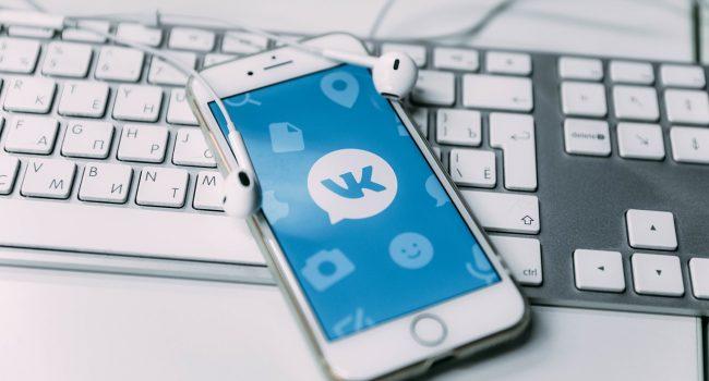 vkontakte-social-media-wall