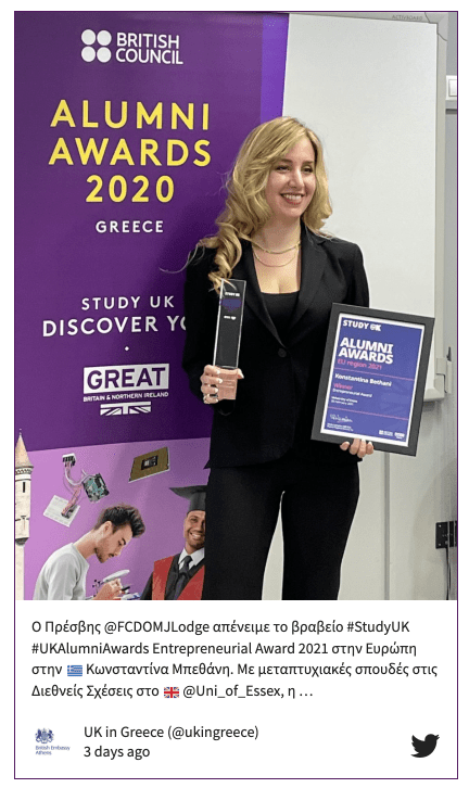 Photo of Alumni Award winner in Greece featured in their social wall. (virtual awards ceremony)